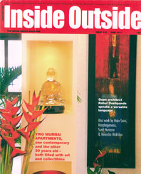 Inside-Outside-Magazine