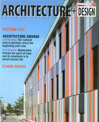 Kamat-Rozario-Architecture-mention-in-A+D