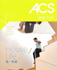 House-Life